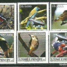 Sellos: SANTO TOME & PRINCIPE 2003 IVERT 1452/7 *** FAUNA - AVES. Lote 228324943