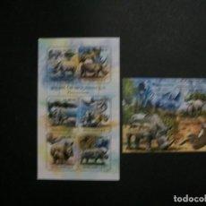 Selos: /12.12/-MOZAMBIQUE-2011-MINIPLEGO/SERIE COMPLETA/+BLOQUE EN NUEVO(**MNH)-ANIMALES SALVAJES. Lote 229635900