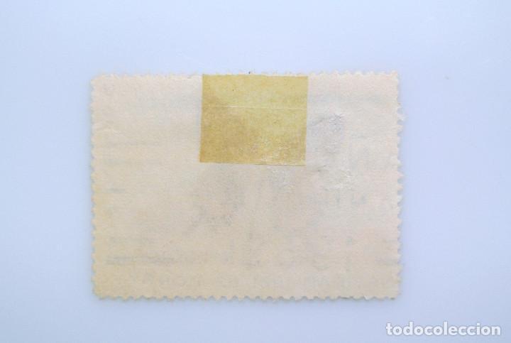 Sellos: SELLO POSTAL CUBA 1961, 10 ¢, NAVIDAD 1961-62, MARIPOSA COLA DE GOLONDRINA, USADO - Foto 2 - 230326510