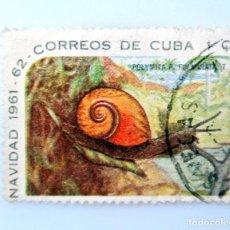Sellos: SELLO POSTAL CUBA 1961, 1 ¢, CARACOL, NAVIDAD 1961-62, USADO. Lote 230630590
