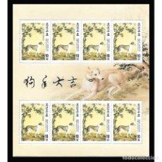 Sellos: DPR5135ASH KOREA 2017 MNH DOG. Lote 231284550