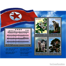 Sellos: DPR5104SI KOREA 2017 MNH NATIONAL ANTHEM - WITHOUT PERFORATION. Lote 231285170