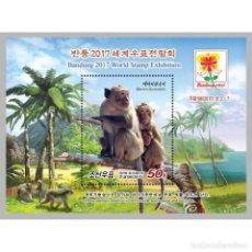 Sellos: DPR5127B KOREA 2017 MNH WORLD STAMP SHOW IN BANDUNG 2017. Lote 231285480