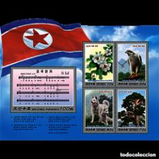 Sellos: DPR5104 KOREA 2017 MNH NATIONAL ANTHEM. Lote 231285665