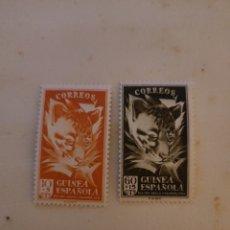 Sellos: SELLOS 1951 ESPAÑA COLONIAS - GUINEA DÍA DEL SELLO - FAUNA JINETA * NUEVOS. Lote 231395550