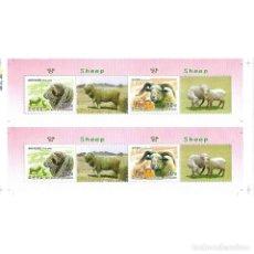Sellos: DPR218BSSH KOREA 2015 MNH SHEEP. Lote 232313740