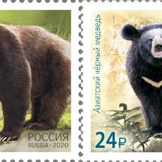 Sellos: RUS2717-8 RUSSIA 2020 MNH JOINT ISSUE OF THE RUSSIAN FEDERATION AND THE REPUBLIC OF KOREA. FAUNA. Lote 232314200