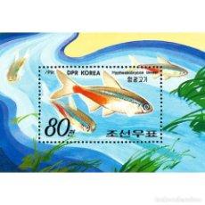Sellos: DPR3123 KOREA 1991 MNH FISH WORLD TRADE FAIR PHILANIPPON 91. Lote 232314280