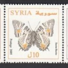 Sellos: SIRIA, 2005 YVERT Nº 1283 / 1287, /**/, MARIPOSAS. Lote 232533056