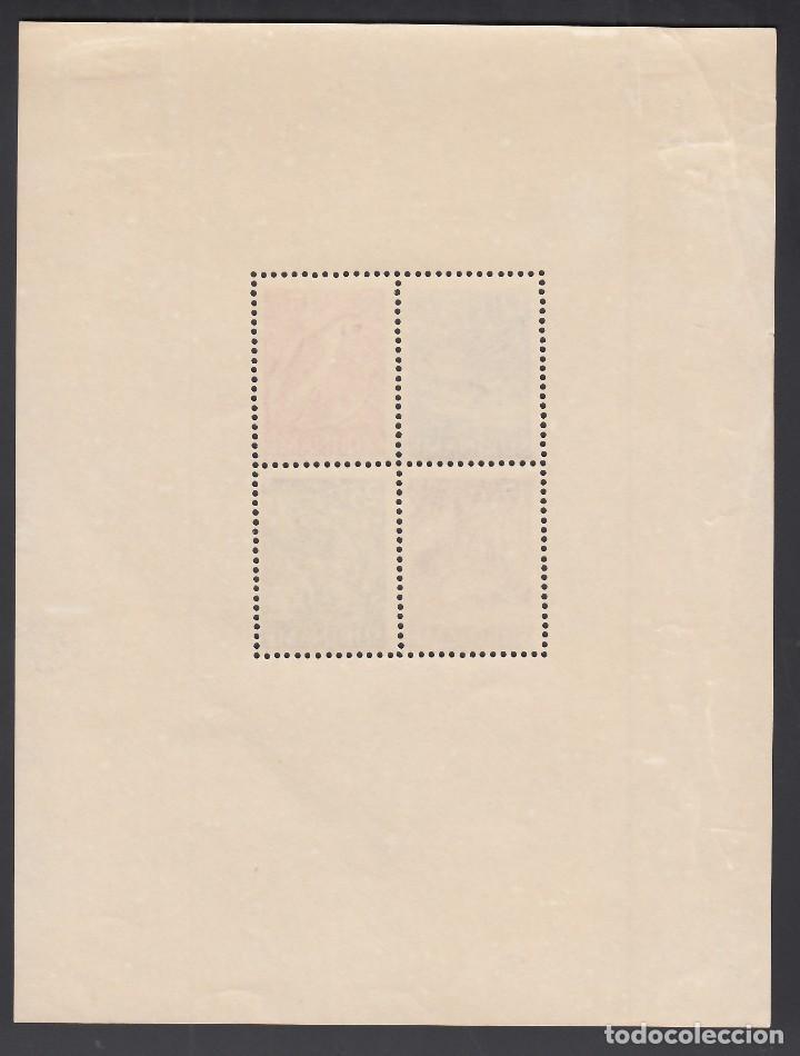 Sellos: SURINAM. 1955 YVERT Nº HB 1 /*/, Fauna Salvaje Natica. - Foto 2 - 232814865