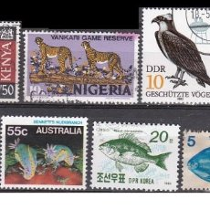 Timbres: LOTE DE SELLOS - ANIMALES - FAUNA - AHORRA GASTOS COMPRA MAS SELLOS. Lote 233394870