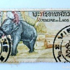 Sellos: SELLO POSTAL LAOS 1958, 2 ₭, ELEFANTE ASIATICO, USADO. Lote 233839725