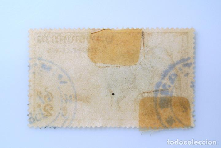 Sellos: SELLO POSTAL LAOS 1958, 2 ₭, ELEFANTE ASIATICO, USADO - Foto 2 - 233839725