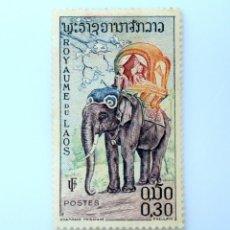 Sellos: SELLO POSTAL LAOS 1958, 0,30 ₭, ELEFANTE ASIATICO, SIN USAR. Lote 233841815
