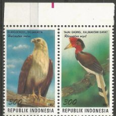 Francobolli: INDONESIA - 4 SELLO EN UN BLOQUE PAJAROS Y FLORES DE 1997 - MIRE MIS OTROS LOTES U AHORRE GASTOS. Lote 234382810