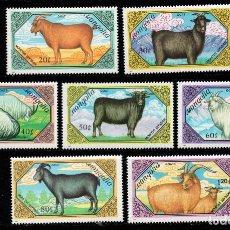 Sellos: MONGOLIA 1658/64** - AÑO 1989 - FAUNA - RAZAS DE CABRAS. Lote 235733970