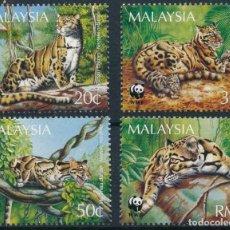 Sellos: MALASIA 1995 IVERT 554/7 *** FAUNA SALVAJE - ESPECIES EN PELIGRO DE EXTINCIÓN - LEOPARDO NEBULOSO. Lote 237354210
