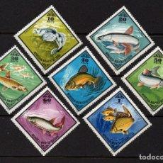 Timbres: MONGOLIA 800/06** - AÑO 1975 - FAUNA - PECES. Lote 237553640