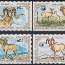 Sellos: F-EX21196 MONGOLIA 1987 MNH ANTELOPE AMMON GOAT.. Lote 269315838