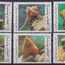Timbres: F-EX21804 AFGANISTAN AFGHANISTAN MNH 1999 MOLUSCOS SNAIL. Lote 239574690