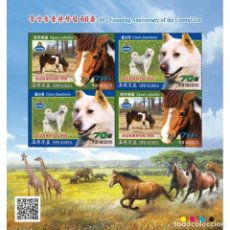 Sellos: 🚩 KOREA 2019 60 YEARS OF THE CENTRAL ZOO MNH - HORSES, DOGS. Lote 243280390