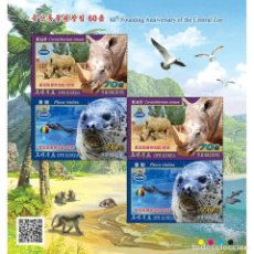 Sellos: 🚩 KOREA 2019 60 YEARS OF THE CENTRAL ZOO MNH - SEALS, RHINO. Lote 243280410