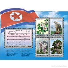 Sellos: 🚩 KOREA 2017 NATIONAL ANTHEM - WITHOUT PERFORATION MNH - FLORA, FAUNA, MUSIC, NOTES. Lote 243281405