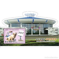 Sellos: 🚩 KOREA 2017 ZOO CENTRAL MNH - DOGS. Lote 243281595