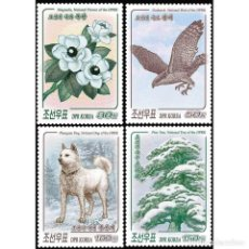 Sellos: 🚩 KOREA 2017 STANDARD EDITION MNH - FLORA, FAUNA. Lote 243281855