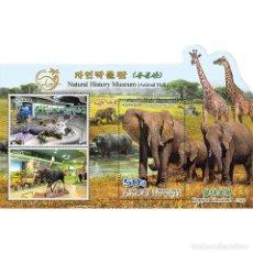 Sellos: 🚩 KOREA 2017 NATURAL HISTORY MUSEUM MNH - FAUNA, CROCODILES, ELEPHANTS, GIRAFFES. Lote 243281935