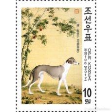 Sellos: 🚩 KOREA 2017 DOG MNH - DOGS. Lote 243282015