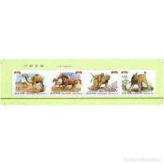 Sellos: 🚩 KOREA 2015 ANIMALS MNH - FAUNA, HORSES, MONKEYS, CAMELS. Lote 243283310