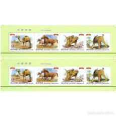 Sellos: 🚩 KOREA 2015 ANIMALS MNH - FAUNA, HORSES, MONKEYS, CAMELS. Lote 243283330