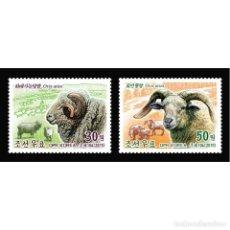 Sellos: 🚩 KOREA 2015 RAMS MNH - SHEEPS. Lote 243283495