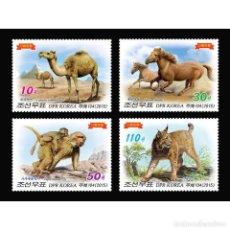 Sellos: 🚩 KOREA 2015 ANIMALS MNH - FAUNA, HORSES, MONKEYS, CAMELS. Lote 243283515