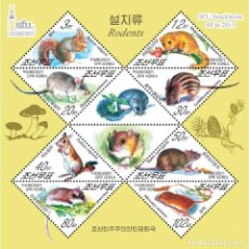 Sellos: 🚩 KOREA 2015 40 YEARS OF STOCKHOLM DISTRICT MNH - RODENTS. Lote 243283650