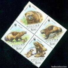 Sellos: 🚩 RUSSIA 2004 WOLVERINE MNH - FAUNA, WWF, MAMMALS. Lote 244741020