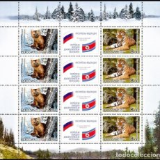 Sellos: 🚩 RUSSIA 2005 FAUNA.RUSSIA-DPRK JOINT ISSUE MNH - TIGERS, JOINT ISSUE. Lote 244743260