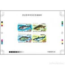 Sellos: 🚩 KOREA 2009 FISH MNH - FISH, IMPERFORATES. Lote 244890115