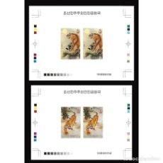 Sellos: 🚩 KOREA 2010 CHINESE NEW YEAR 2010 - YEAR OF THE TIGER MNH - TIGERS, IMPERFORATES. Lote 244890145