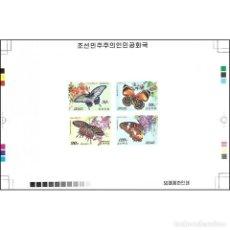 Sellos: 🚩 KOREA 2012 БАБОЧКИ MNH - FLOWERS, BUTTERFLIES, IMPERFORATES. Lote 244890385