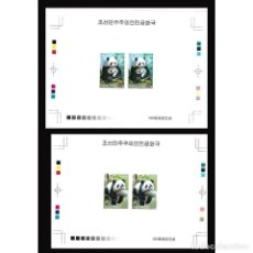 Sellos: 🚩 KOREA 2012 PANDA MNH - THE BEARS. Lote 244890495