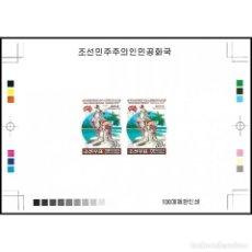Sellos: 🚩 KOREA 2013 KANGAROO MNH - KANGAROO, PHILATELIC EXHIBITIONS, IMPERFORATES. Lote 244890645