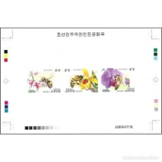 Sellos: 🚩 KOREA 2013 BEES MNH - THE BEES, IMPERFORATES. Lote 244890750