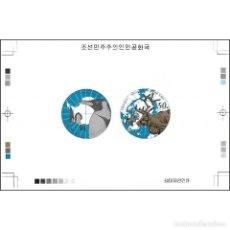 Sellos: 🚩 KOREA 2013 ARCTIC AND ANTARCTIC ANIMALS MNH - FAUNA, ARCTIC, DEER, PENGUINS, IMPERFORATE. Lote 244890790