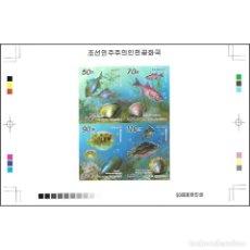 Sellos: 🚩 KOREA 2014 SHELLFISH AND FISH MNH - FISH, MOLLUSKS. Lote 244891035