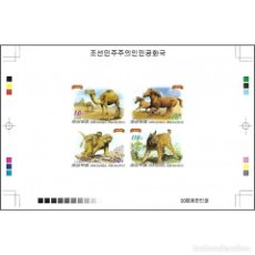 Sellos: 🚩 KOREA 2015 ANIMALS MNH - FAUNA, HORSES, MONKEYS, CAMELS, IMPERFORATES. Lote 244891170