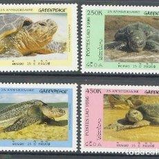 Sellos: LAOS 1996 - FAUNA TORTUGAS - YVERT Nº 1244A/1244D**. Lote 245649035