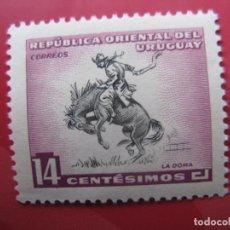 Francobolli: URUGUAY, 1954, TEMA CABALLOS, LA DOMA,YVERT 632. Lote 245650835