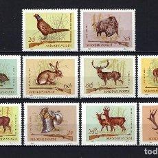 Sellos: 1964 HUNGRÍA YVERT 1690/1699 FAUNA ANIMALES DE CAZA AVES CIERVO CONEJO MNH** NUEVOS SIN FIJASELLOS. Lote 245974165